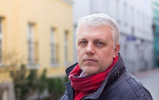 Новая версия убийства журналиста Павла Шеремета