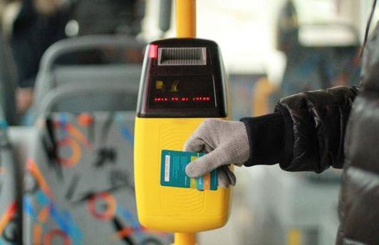 Електронний квиток у громадському транспорті