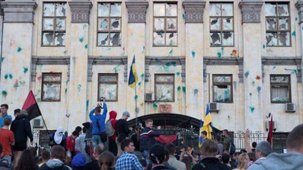 Посольство Росії у Києві, 2014 рік