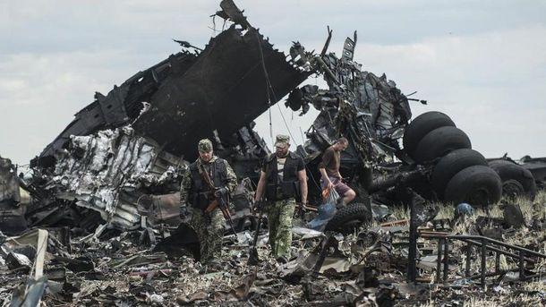 Уламки збитого літака ІЛ-76