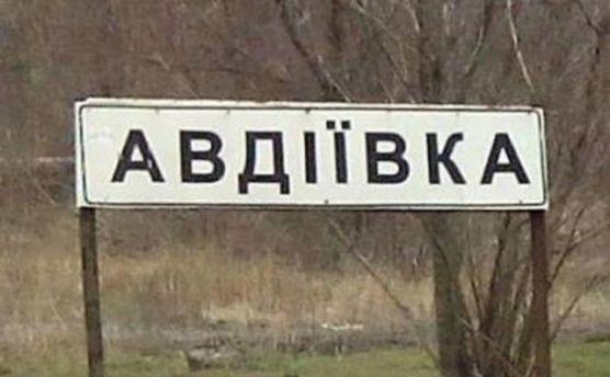 Чому Авдіївка знову стала центром бойових дій?