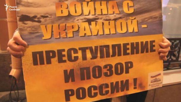 В Росії протестують через авдіївку