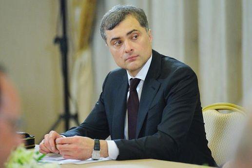 Владислав Сурков координує дії бойовиків на Донбасі