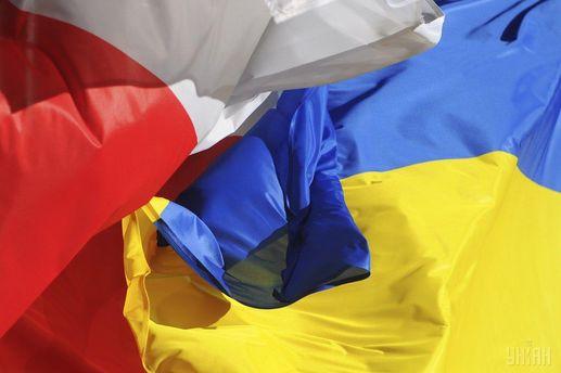 Польща – Україна