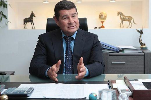 Олександр Онищенко розповів, коли нарешті оприлюднить