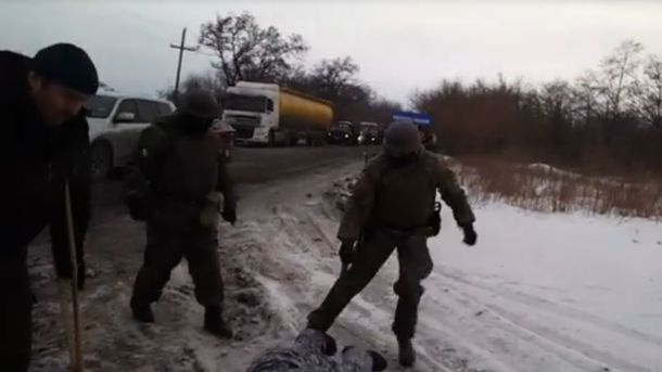 Поліція побила учасників блокади