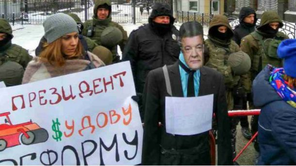 У Києві з'явився пам'ятник