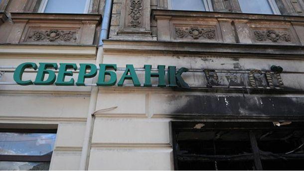 Российские банки до сих пор работают в Украине