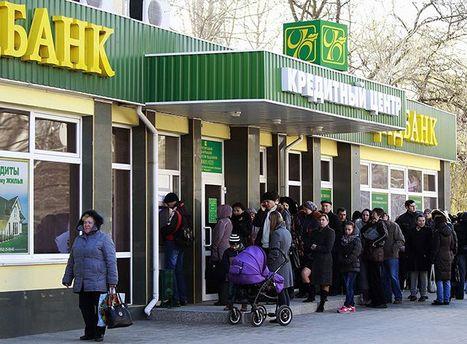 В Крыму арестовывают имущество людей, которые взяли кредит в украинских банках