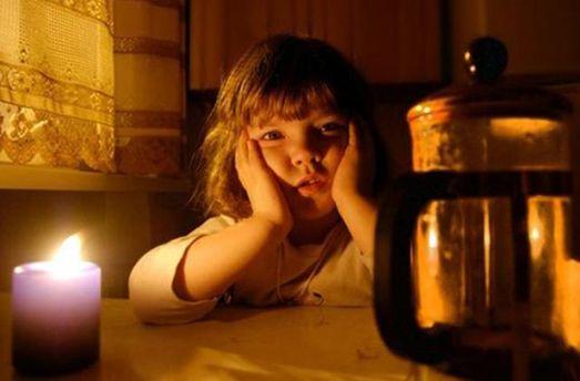 В Украине могут снова ввести веерные отключения света