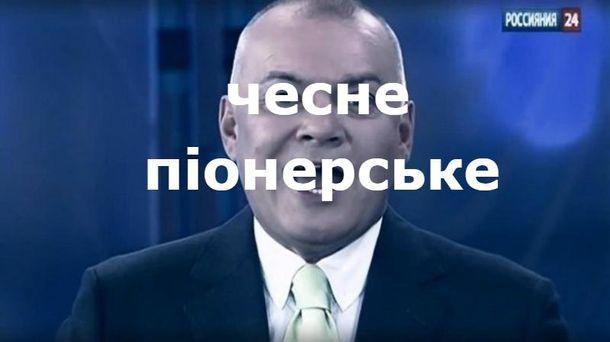 Российские СМИ