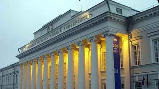 Крымский гуманитарный университет