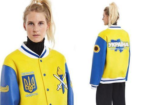 Opening Ceremony створив куртку, присвячену Україні