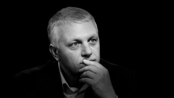 Павла Шеремета вбили вранці 20 липня в центрі Києва