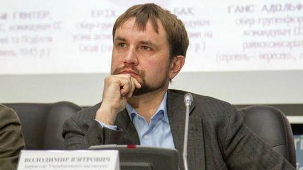 Вятрович представил информкампанию об УПА