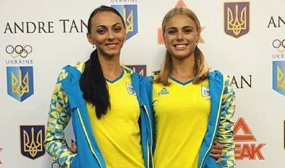Ірина Геращенко та Юлія Левченко