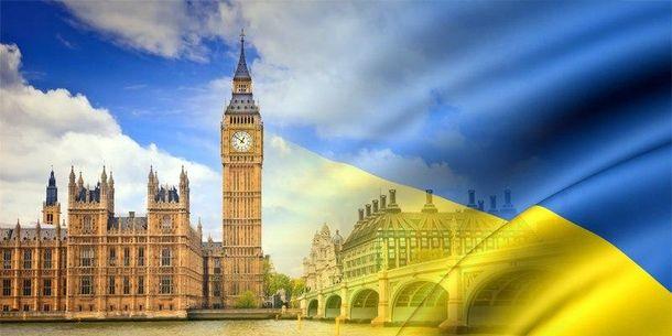 Велика Британія і Україна – несподівана