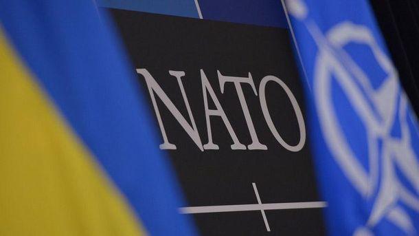 Альянс выразил поддержку Украине