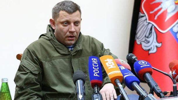 Суд дал разрешение на арест Захарченко