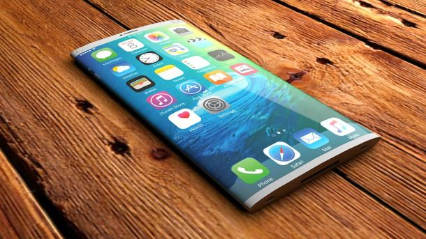Ціна нового iPhone 8