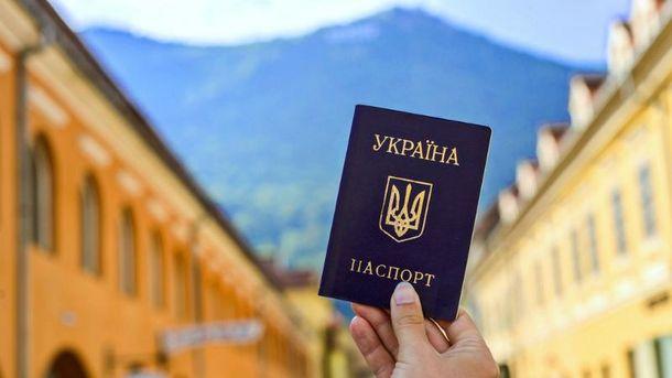 12 июня может оказаться не окончательной датой для украинцев