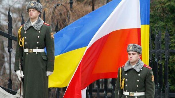 Відносини між Україною та Польщею суттєво погіршились