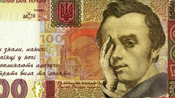 Гривна существенно упала относительно иностранных валют