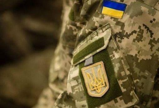 Мать бойца ВСУ выиграла суд против России