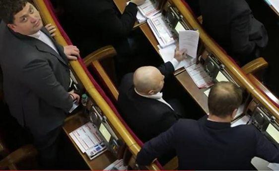 Депутати знову кнопкодавили у Раді