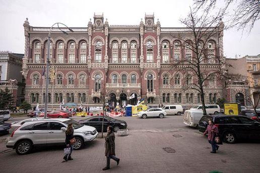 Работники НБУ причастны к государственным банкам России