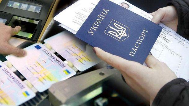 Кордон Туреччини можна буде перетнути без закордонного паспорту