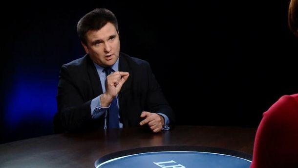 Климкин рассказал, кому принадлежит право введения военного положения