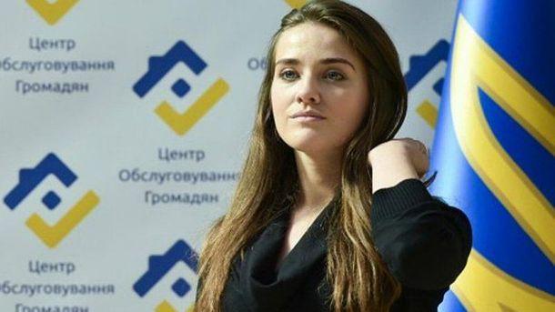 Юлию Марушевскую вызвали на допрос из-за 500 гривен