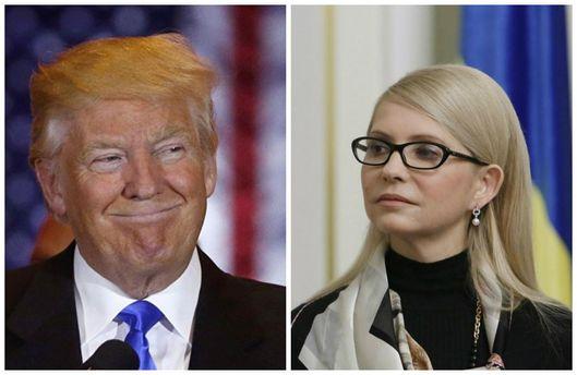 Дональд Трамп і Юлія Тимошенко