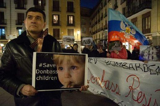 Спасти Донбасс