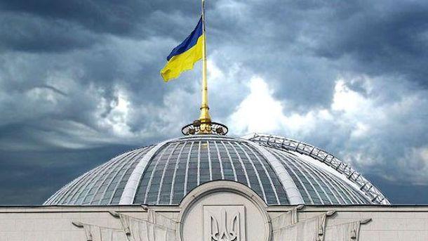 С сайта Верховной Рады исчез законопроект