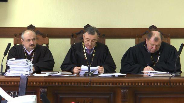 Розгляд справи у Апеляційному суді