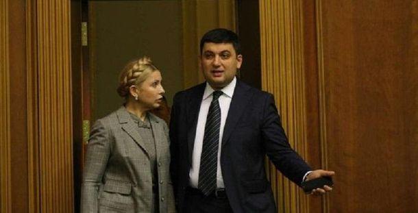 Тимошенко взялась за Гройсмана