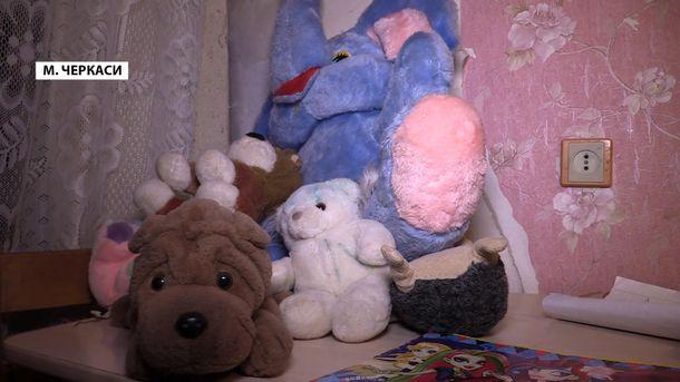 Дітей залишили самих у квартирі