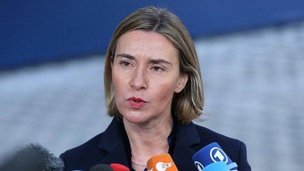 Верховний представник ЄС із закордонних справ і політики безпеки Федеріка Могеріні