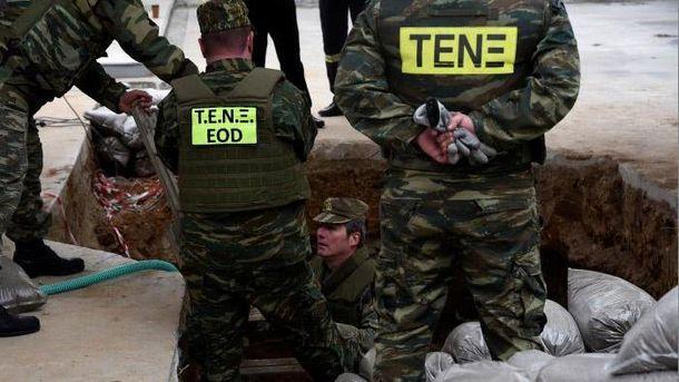 Підготовка до ліквідації бомби в Греції