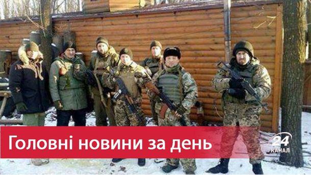 Украинцы захватили стратегический объект
