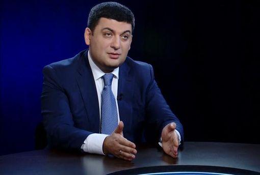 Владимир Гройсман соберет энергетический штаб