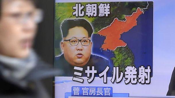 Северная Корея говорит, что запуск ракеты прошел успешно