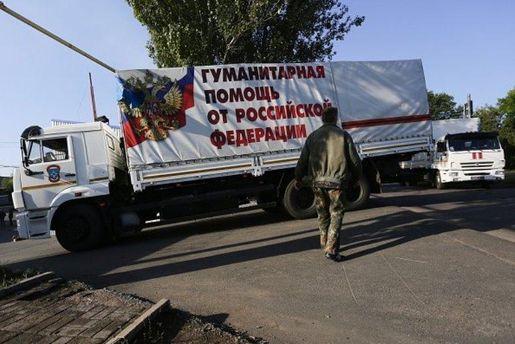 Россия готовит диалог с Донбассом