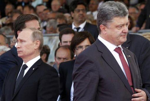 Власти России торговалась с Украиной отностительно света в Крыму