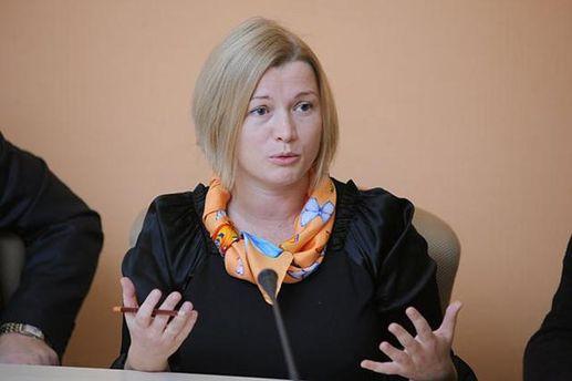 Ірина Геращенко розповіла про умови утримання полонених військових на Донбасі