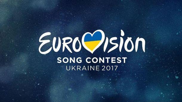 Дата і вартість квитків на Євробачення