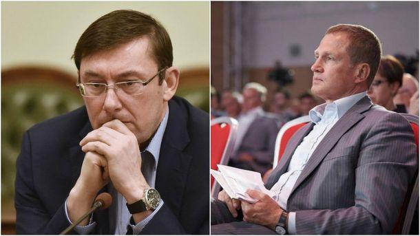 Юрій Луценко та Володимир Зубик