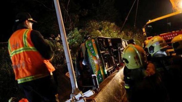 Авария на Тайване